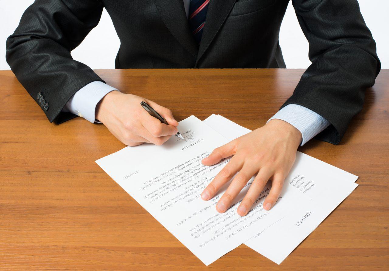 社会保険料の猶予等の公表