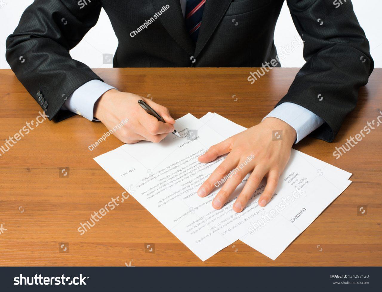 障害者雇用納付金制度に基づく助成金の特例(令和2年2月1日から令和3年3月31日)